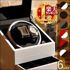 ワインディングマシーン ワインディングマシン 1本 2本 2本巻 VS-WW022 腕時計 マブチモーター ウォッチワインダー ワインディング マシン 自動巻き...