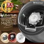 送料無料 ワインディングマシーン 1本 マブチモーター [ VS-WW011 ] ギフト ワインダー 自動巻き 腕時計 ウォッチワインダー ワインディングマシン...