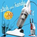 掃除機 サイクロン サイクロン掃除機 1年保証 送料無料 ハンディ ス...