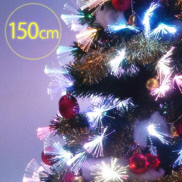 クリスマスツリー ファイバーツリー おしゃれ 北欧 150cm ホワイト グリーン ツリー ファイバー LED ファイバーLED LEDファイバー 150 クリスマス 飾り クリスマス飾り ファイバークリスマスツリー 雑貨 ホワイトツリー 送料無料