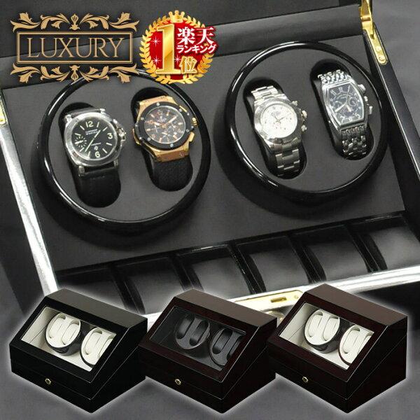 1年保証 腕時計ワインディングマシーンワインディングマシン4本巻鏡面ブラック黒赤ワイン鍵鍵付きマブチ静音インテリア時計収納収納