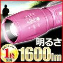 LED LEDライト 強力 懐中電灯 T6 約1600lm 照射距離800m 防滴 防塵 [ XM-...