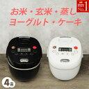 炊飯器 4合 ヨーグルト 玄米 スープ ケーキ おかゆ マイ...