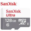SDカード マイクロSDカード 128GB 送料無料 SDSQUNS-128G-GN6MN サンディスク Class10 microSDXCカード SD マイクロSD SDカード 高速 スマホ パソコン PC ビデオカメラ タブレット メモリ 海外リテール品