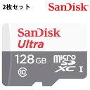【2枚セット】 SDカード マイクロSDカード 128GB 送料無料 SDSQUNS-128G-GN6MN サンディスク Class10 microSDXCカード SD マイクロSD SDカード 高速 スマホ パソコン PC データ デジカメ デジタルカメラ オーディオ ビデオ ビデオカメラ タブレット メモリ 海外リテール品