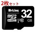 【 2枚セット 】 SDカード マイクロSDカード 32GB Class10 SDHC マイクロ SD マイクロSD SDカード 32ギガ カード データ デジカメ デジタルカメラ オーディオ ビデオ ビデオカメラ タブレット ドライブレコーダー ドラレコ メモリ 【 バルク品 】