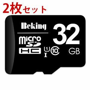 【登録・エントリーで店内全商品P5倍 4/9 20:00〜4/16 01:59】【 2枚セット 】 SDカード マイクロSDカード 32GB Class10 SDHC マイクロ SD マイクロSD SDカード 32ギガ カード データ デジカメ デジタルカメラ オーディオ ビデオ ビデオカメラ