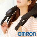 オムロン ネックマッサージャ [ HM-142 ] ネックマッサージ こり 疲れ ヒーター 治療 肩 腰 足 温める 操作 簡単 ヒーター機能背中 OMRON HM142 肩こり 解消 電気マッサージ器 茶色 ブラウン プレゼント ギフト