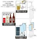 ビールサーバー ブルー スタンド スタンドビールサーバー ビールサーバー TSBR03BL 生ビール 家庭用 ビアサーバー 本格的 超音波 ビール 缶ビール 瓶ビール クリーミー 泡 ビールサーバ 超音波式 家飲み
