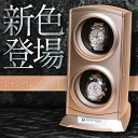 時計 ワインディングマシーン 2本 マブチモーター クリスマス ギフト 人気 プレゼント 贈り物 [ VS-WW012 ] 縦型 LED ギフト ワインダー 自動巻き 腕時計 時計 3