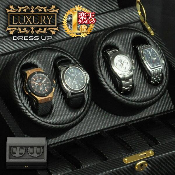 腕時計ワインディングマシーンカーボンレザー1年保証4本巻ワインディングマシンカーボンレザーブラック黒鍵鍵付きマブチ静音マブチモー