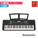 電子ピアノ キーボード ピアノ 61鍵盤 電子キーボード電子 キーボード デジタルピアノ ブラック  ...