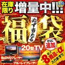 【 福袋 在庫限り\残りわずか!アイテム数増量/ 】DVDプ...