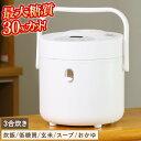 【 糖質オフ 】3合 炊飯器 予約機能 保温機能 ご飯 早炊