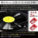 レコードプレーヤー 敬老の日 レコードプレイヤー スピーカー内蔵 録音 マルチレコードプレーヤー レコード録音 CD録音 ラジオ カセットテープ CD カセット デジタル化 音楽 再生 録音 3