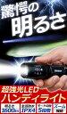 【 3本セット 】 懐中電灯 ハンドライト LED LEDライト 強力 小型 明るい ハンディライト T6 約1600lm 照射距離800m 防滴 防塵 T6LED IP4X 広角 ズーム 超強力 自転車 まとめ買い 高輝度 Lemanco 防災用品 防災 XM-lt6 2