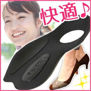 どんな靴でも履き心地を快適にする足の負担を軽減する魔法のインソール【着後レビューでメール...