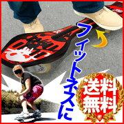 エスボード スケボー スケート スポーツ デザイン ストリート ダイエット キャスター リップスティック ブレイブボード