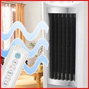 タワー型 冷風扇 [ VS-DCF67 ] リモコン 保冷剤パック付き ホワイト×シルバー 3…