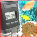 電池式 自動給餌器 オートフィーダーペレット 顆粒状 フレーク 餌 エサ 自動 タイマー えさ…
