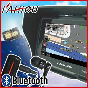カイホウ KAIHOU 4.3インチ 防水 バイク用 ナビゲーション [ TNK-BB4300 ] イヤホン スタイラスペン付き IPX5 Bluetooth バイク ポータブル ナビ バイクナビ ドライブメーター ドライブ 4.3型 4.3inch TNKBB4300