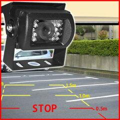 【着後レビューで送料無料】 CMOSセンサー搭載 バックカメラ 12V 24V対応 防滴 防塵 フロント バック モニター サイド カメラ 駐車 車庫入れ 後方確認 赤外線暗視 暗視機能 車載 車 大型車 トラック シガーソケット LED 発光ダイオード