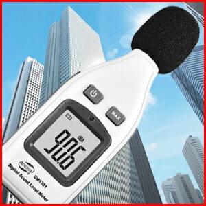 小型デジタル騒音計デジタルサウンドレベルメーターサウンドメーター騒音測定器騒音計測器音量測定器コンパクト計測測定騒音音量オートパワーOFFオートバックライトライト工場道路工事最大騒音記録★★