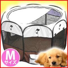 折りたたみ式 ペットサークル Mサイズ 小型犬用 ホワイト ブラウン パープル グリーン ポケ…