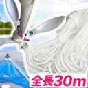 ■ユタカメイク ロープ PEロープ巻物 4Φ×200m グリーン〔品番:PE-83〕[TR-1135497]