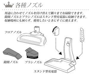 サイクロン掃除機コードレス紙パック不要2WAYスティックハンディ軽量[VS-6500]レッドホワイトサイクロン掃除機サイクロニックマックス自立式ダストカップ竜巻クリーナーダイソン東芝パナソニック日立シャープより安い
