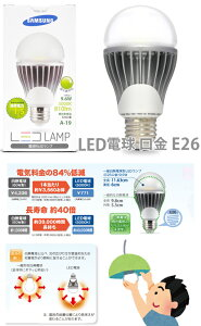 電球LEDライトLED電球昼白色電球色照明[STIILW750102113]口金E26一般白熱電球形LEDランプ白熱電球ランプ節電照明器具高輝度長寿命調光器対応