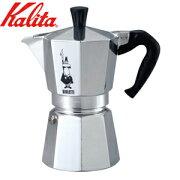ビアレッティ モカエキスプレス エスプレッソ メーカー コーヒー ショップ エクスプレス