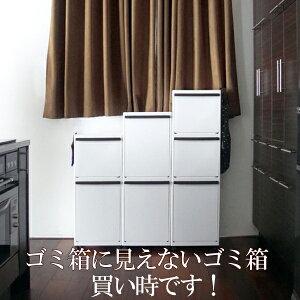 ゴミ箱おしゃれふた付き分別3分別スリム縦型[EL-3531]容量計55Lホワイトグレー天馬イーラボ2ダストボックスキャスターゴミごみペールキッチン分別ごみ箱多段分別55リットルイーラボ2e-LABO2※※