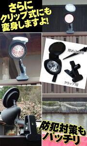 ライト照明LEDソーラー屋外スポットライトガーデンライト[VS-G008]3灯3本セットクリップ付きソーラーライトおしゃれガーデン庭玄関ガーデニングエクステリアソーラーガーデンライト簡単設置明るい自動点灯ベルソスVERSOS