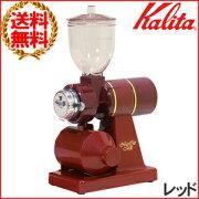 ナイスカットミル グラインダー コーヒー ショップ インテリア