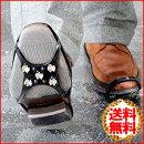 靴用スパイク氷雪転倒防止ベルトシューベルトLサイズ[SV-5196]25.5cm〜28.0cm収納袋付きシューズバンド滑り止め靴雪道安心安全ゴム製男女兼用簡単装着革靴メンズブーツ長靴
