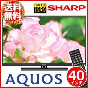 テレビ液晶テレビ40型シャープAQUOS[LC-40H11]40V型リモコン付きハイビジョンスリムスマホスマートフォンSHARPアクオスLC40H11USBハイビジョンテレビ40インチ液晶液晶TV