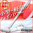 日立掃除機紙パック式軽量[CV-KVD5A]ホワイト紙パック式クリーナークリーナー紙パック電気掃除機コンパクトCV-KVD5-AHITACHI※※