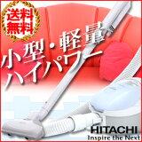 日立 掃除機 紙パック 軽量 [ CV-KVD5 A ] ホワイト 紙パック式クリーナー クリーナー 紙パック式 電気掃除機 コンパクト CV-KVD5-A HITACHI 送料無料