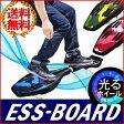 エスボード キッズ 子供用 迷彩 スケボー スケートボード ボード タイヤ スポーツ 新感覚 ESS Sボード リップスティック ブレイブボード ジェイボード よりお手頃 送料無料