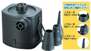 キャプテンスタッグCAPTAINSTAG電動エアーポンプ電池式[M-3402]ポンプエアーポンプ空気入れエアーベッドアウトドアキャンププールうきわビーチグッズシャチフロート単一電池
