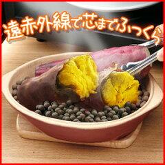 お芋を洗ってレンジでチン!焼きいもがスグにできる魔法の焼きいも鍋 大 [ 3560 ] ( 発熱セラ...