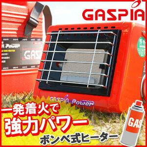 ガスピア GASPIA パワー Power [ PGH-1100 ] カセット ボンベ式 ヒーター ショルダー式収納ケース付き イワタニ ニチネン ガス ストーブ より安い ポータブル コンパクト 携帯 簡易 暖房野外 屋外 連続点火方式