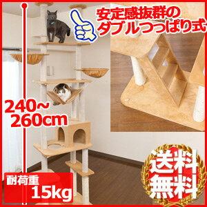 ネコちゃんタワーつっぱり式ツイン全高240〜260cmキャットタワーねこちゃんタワーネコタワーダブルネコ用品ペット遊び場所寝床猫