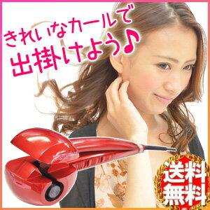 最高230度電動カールアイロンミラクルカールプロフェッショナルVS-BT7掃除用アタッチメント付き自動巻髪巻き髪ヘアアイロンヘアーアイロン