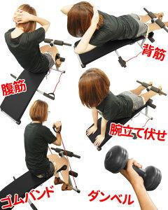 ダンベル2個付きシットアップベンチ筋力トレーニング筋トレフィットネスアーチタイプダイエット腹筋背筋腕立てゴムバンド高さ調節可能シェイプアップ筋力強化★★