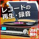 レコードプレーヤー レコード プレーヤー デジタル化 多機能オーディオ [ VS-M006 ] マルチレコードプレーヤーS 音楽 ミュージック カセット ラジオ AM FM SD USB MP3 録音 再生 コンポ 送料無料