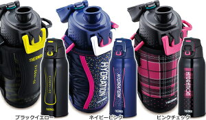 送料無料サーモス水筒魔法瓶ステンレスボトル直飲み800ml[FFZ-801F]スポーツボトルカバーお名前シール付き真空断熱保冷子供ダイレクト軽量コンパクトアウトドアスポーツジュニアTHERMOS