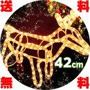 クリスマストナカイ3Dモチーフライトイルミネーション40cmロープライトモチーフライトオーナメントライトオーナメントライト馴鹿屋外防水防滴クリスマスツリークリスマスツリーと一緒に飾ろう