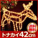トナカイモチーフライトイルミネーション40cm防水防滴イルミXmasクリスマス馴鹿